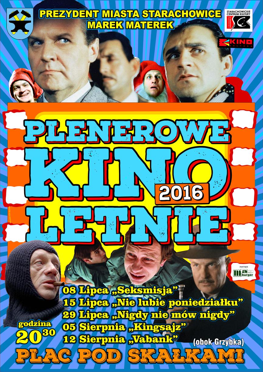 Archiwum SCK. Plenerowe Kino Letnie 2016