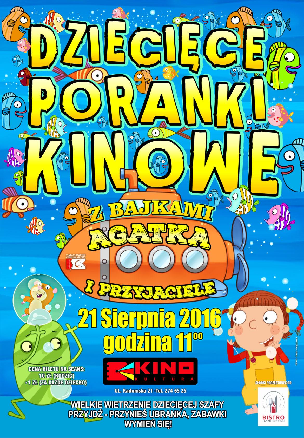 Archiwum SCK. Dziecięcy poranek Kinowy – już w sierpniu!!