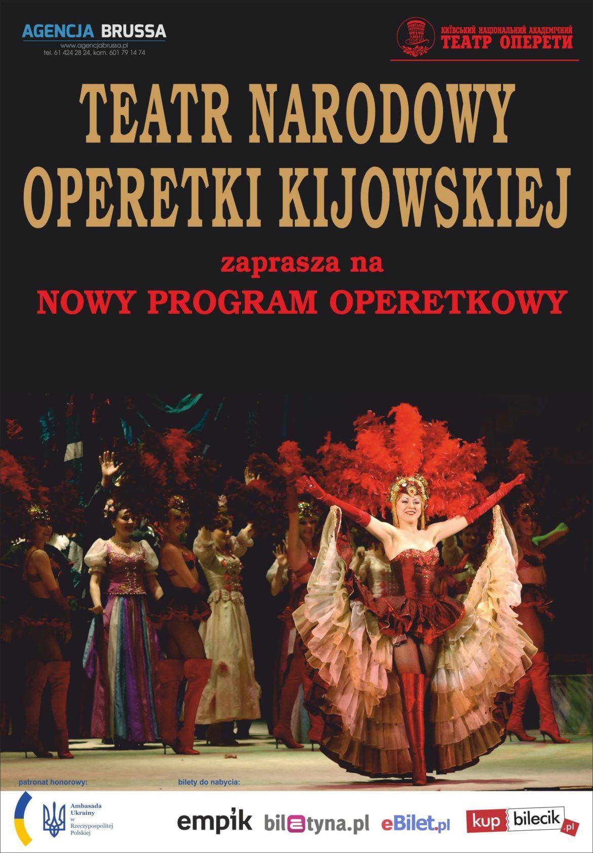 Archiwum SCK. Operetka Kijowska w SCK!