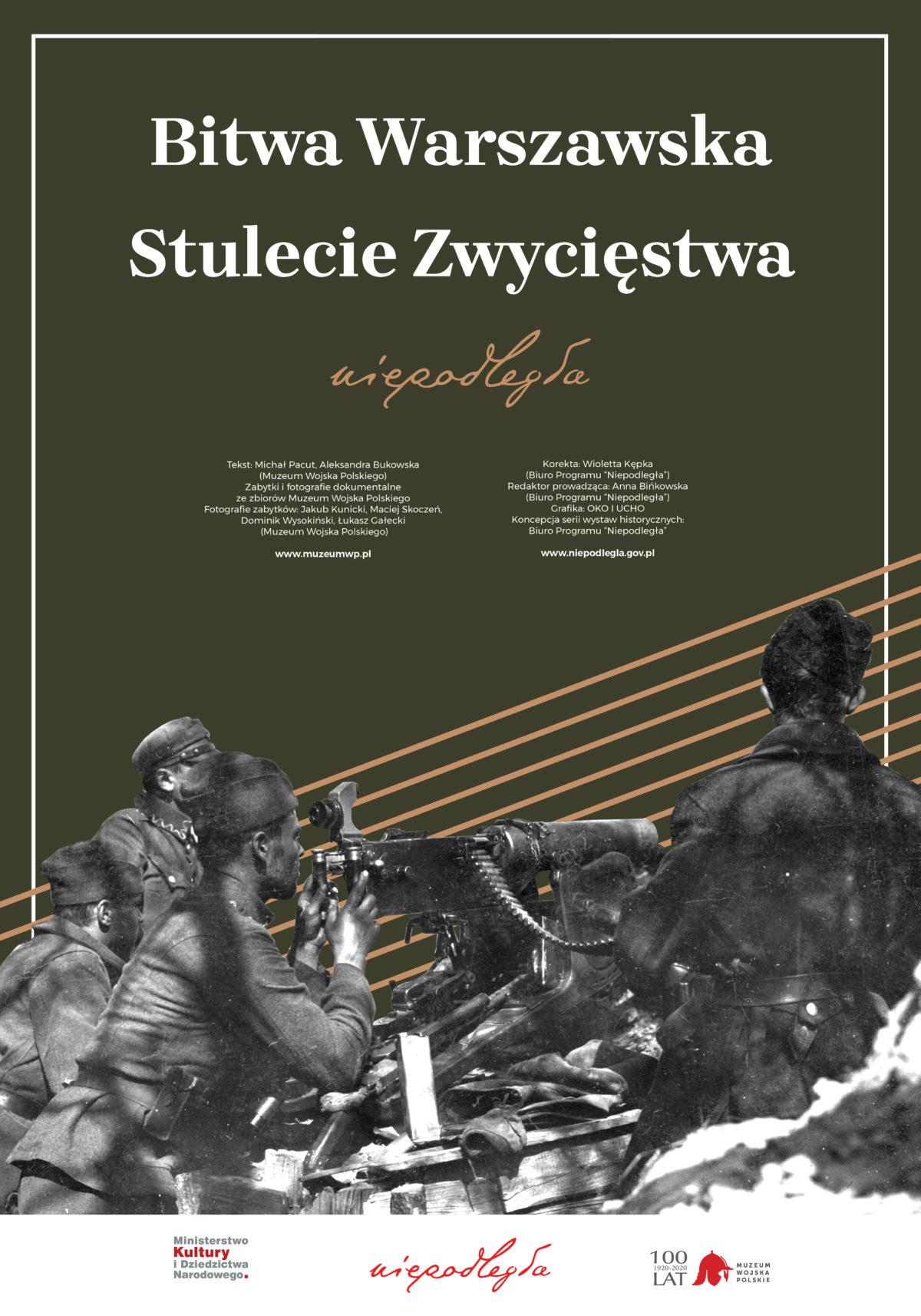 """""""Bitwa Warszawska. Stulecie zwycięstwa"""" – wystawa on-line"""