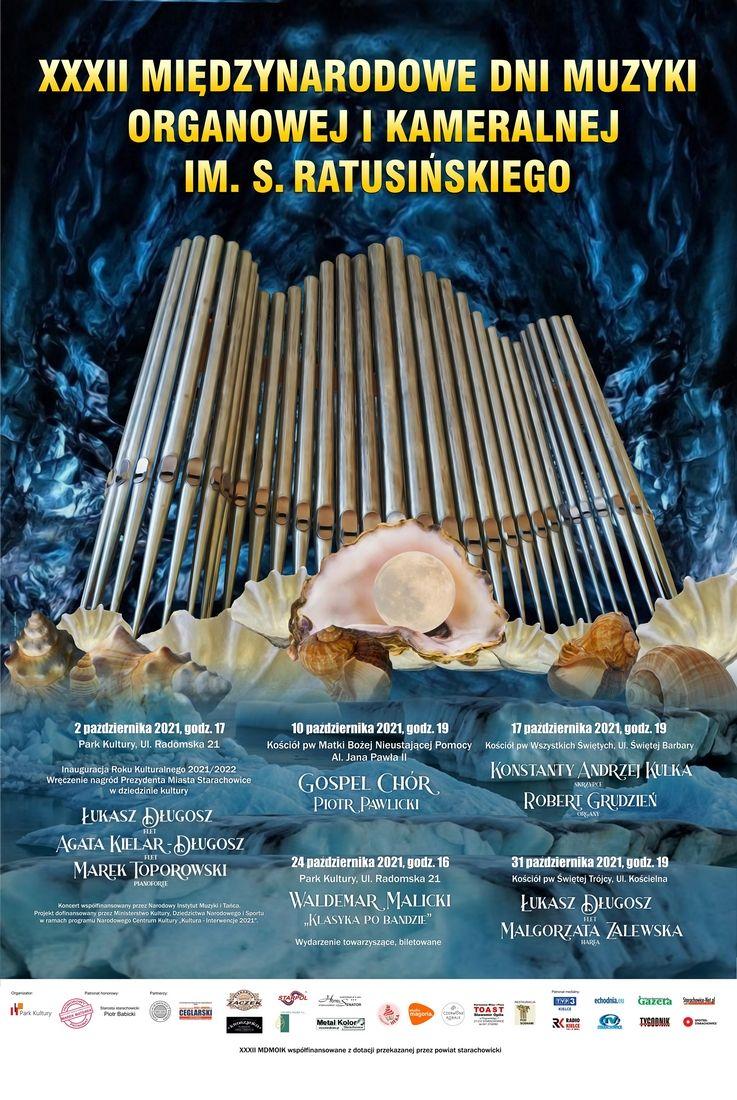 XXXII Międzynarodowe Dni Muzyki Organowej i Kameralnej